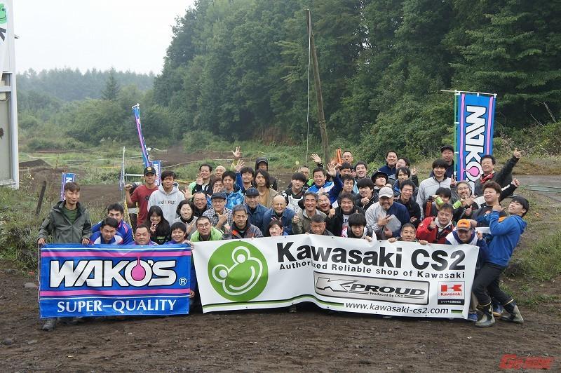 軽井沢MPで今年もCS2がオフロード走行会を9月20日に開催!!