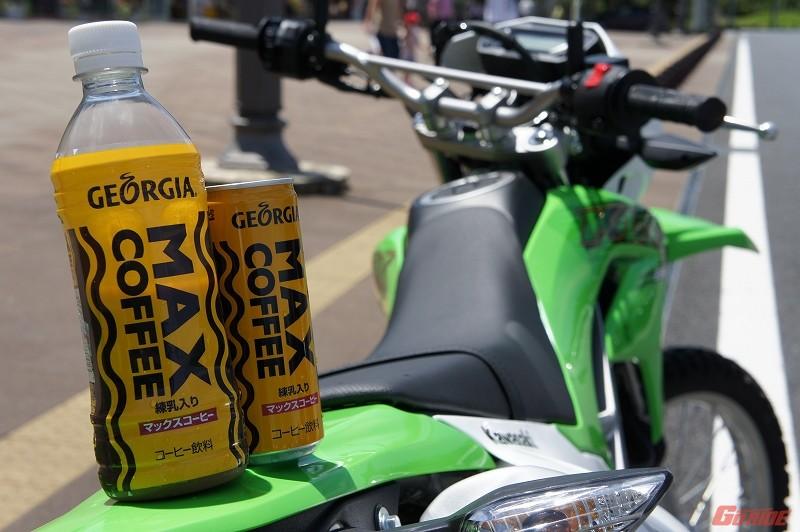 バイクに乗ってて疲れた……そんな時は何を飲む? ゴー・ライド・オアシス