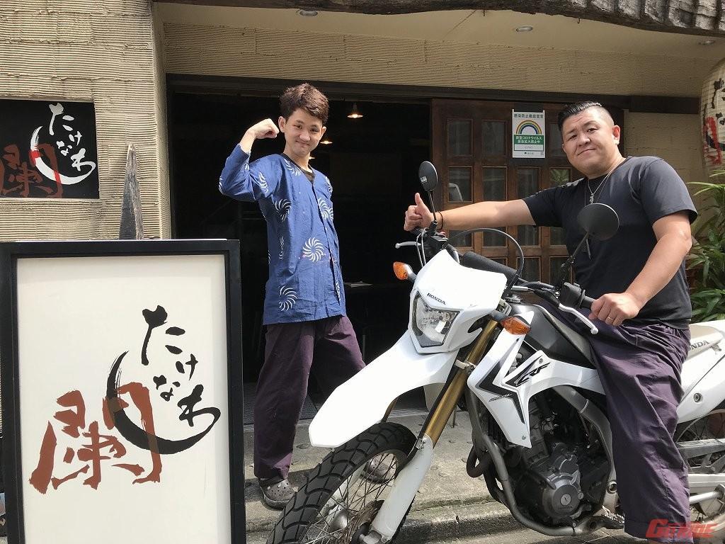 オフロードバイクを愛する街の人気店を紹介!  東京・神田神保町 割烹小料理 たけなわ・闌