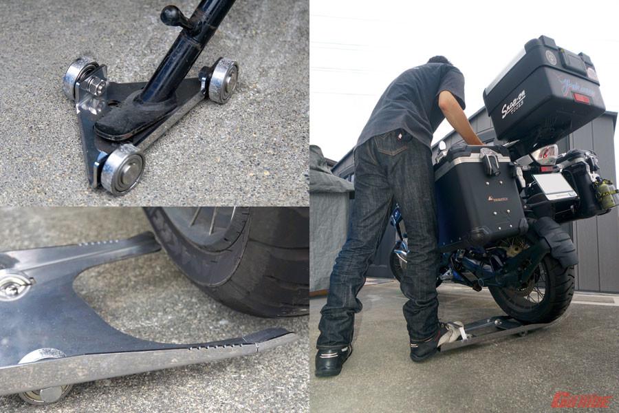 ラクラク&安全に大型バイクを移動させる秘密兵器! バイクムーバープログレスセットがスゴイ